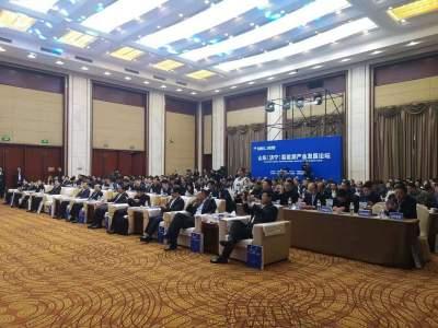 刚刚,山东(济宁)氢能源产业发展论坛在邹城开幕