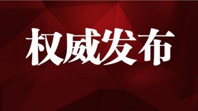 德州市長劉炳國調任山東省民政廳黨組書記