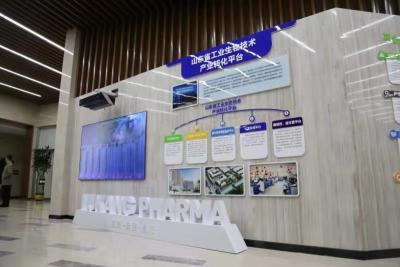 濟寧市新舊動能轉換現場觀摩會議第二日首站走進鄒城