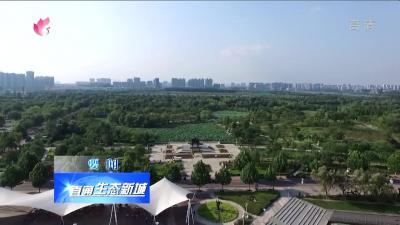 太白湖新區:召開黨外代表人士暨企業家座談會