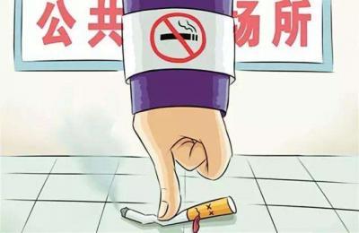吸烟能预防老年痴呆?关于吸烟的谣言被一一破除