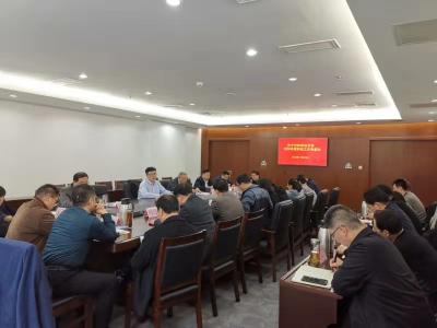【时政活动】济宁市科技局召开2020年科技工作务虚会议
