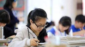 山東新高考模擬考試來了,11月30日至12月3日進行,等級考上午考兩門