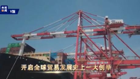 微纪录片 《潮涌东方 海纳百川》
