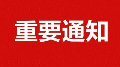 山東將選派千名博士掛職企業科技副總