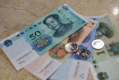 人民幣圖樣使用管理辦法施行:對人民幣不能拒用亂用