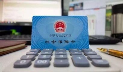 """鱼台县城乡居民医保缴费只需一个身份证号""""码""""?上交"""