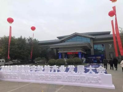 2018山东省优秀首席数据官(CDO)名单揭晓  济宁2人上榜