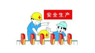提升技能 锤炼队伍 济宁应急系统安全生产执法技能大比武