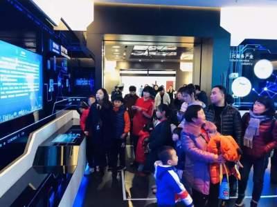 济宁数字经济展示中心正式对外免费开放