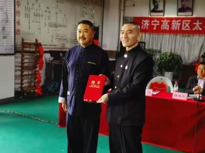济宁高新区太极拳协会成立 罗士军当选首任会长