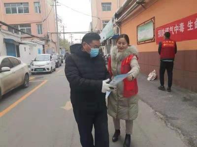 秦庄社区开展预防煤气中毒宣传活动 确保居民取暖用气安全