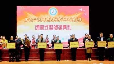 第七屆山東省師范類高校技能大賽,曲師大學子23人獲一等獎