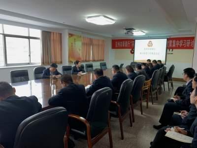兖州农商银行组织召开网点转型工作推进会议