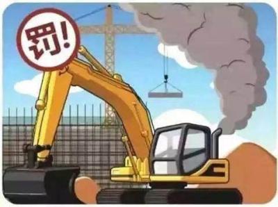 濟寧非道路移動機械摸底,進展緩慢將全市通報批評!