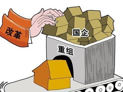 """山东省属国企改革""""倒计时"""" 30位""""掌门人""""公开承诺了啥?"""