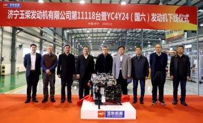 济宁高新区玉柴发动机新品下线 2020年产销将突破3.5万台
