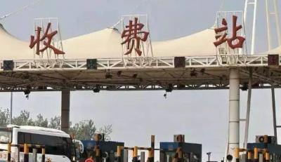 交通運輸部:取消高速公路省界收費站進入聯調聯試階段
