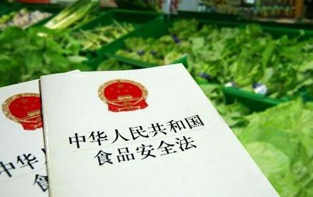 處罰到人,最高罰年收入10倍!新修訂的食品安全法12月1日正式實施
