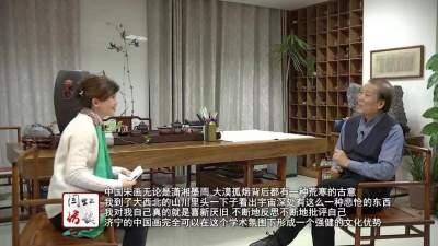閆虹訪談 | 程大利(下)