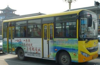 曲阜市民注意!11月26日起,53路公交車調整運行線路