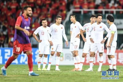 時評|一聲長嘆之后,中國足球須臥薪嘗膽