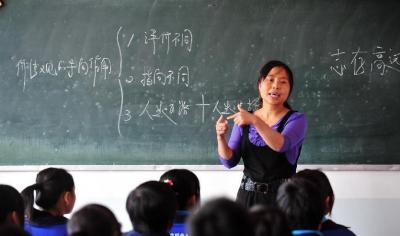 @濟寧中小學教師 別錯過29日前進行教師資格定期注冊!