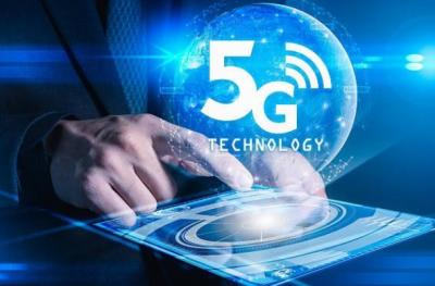 山东公示5G试点示范企业及项目名单 送彩金不限ip这些企业和项目入选