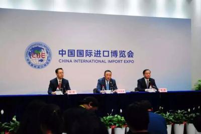 第二屆中國國際進口博覽會閉幕 累計意向成交711.3億美元!
