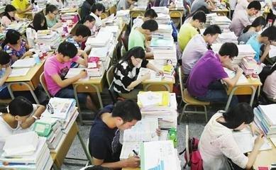 山東高考收費標準公開征集意見 截至11月6日