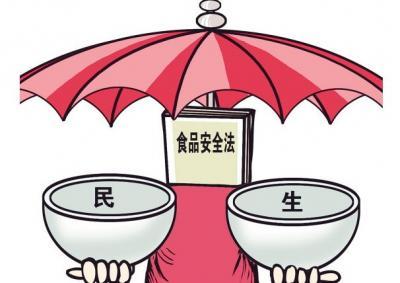 全省食品安全市县创建工作现场会议在济宁市召开
