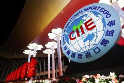 傅明先率團參加第二屆中國國際進口博覽會