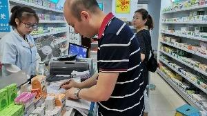 梁山倆藥店被罰 涉嫌從不具備藥品經營資格的單位購進藥