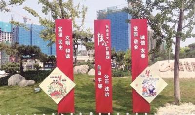 """【創城看變化】必威betway市兗州區:""""微改造"""" 暖了居民心"""