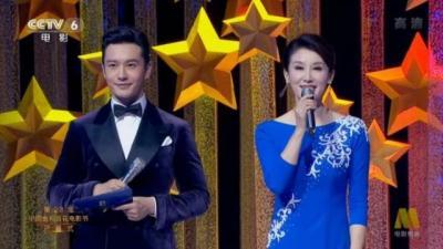 金雞獎將一年一辦 成龍:愿全世界人看見中國電影