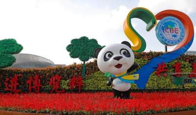 好消息!第二届中国国际进口博览会展期内免征关税展品名单来啦