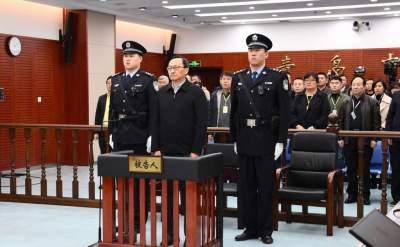 江蘇省人民政府原副省長繆瑞林受賄案一審宣判