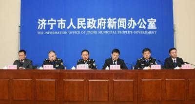明年1月1日起,济宁中心城区相关区域全面禁售禁放烟花爆竹