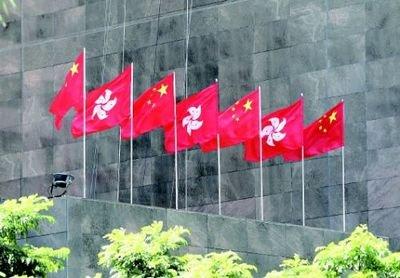 中央坚定支持香港止暴制乱恢复秩序