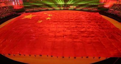 习近平对第七届世界军人运动会成功举办作出重要指示