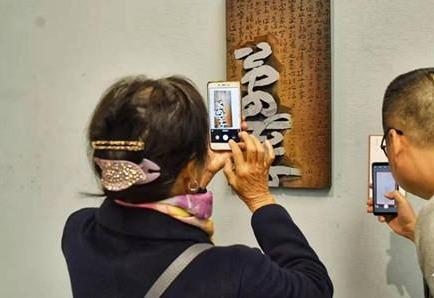 關注第十二屆全國書法篆刻展:山東入選作者達92人 高於平均數三倍