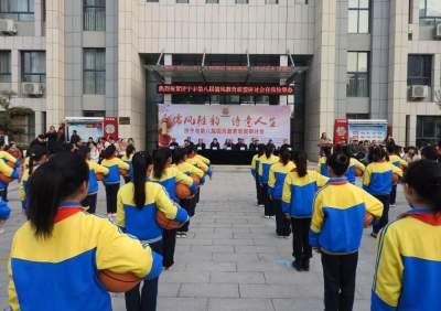 """北湖二小举行""""儒风雅韵·诗意人生"""" 儒风教育联盟研讨活动"""