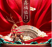 中国人寿推出国寿鑫福临门年金保险