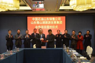 """微山县:第一书记""""牵线搭桥"""",助力项目签约落地"""