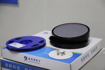晶導微電子芯片項目:依靠自主知識產權 實現產業升級換代
