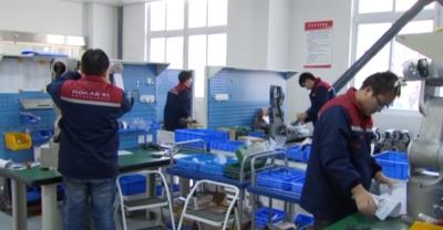 邹城市3家企业产品成功申报2019省首台(套)技术装备