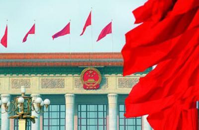 省委宣讲团党的十九届四中全会精神报告会举行