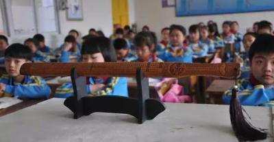 规定不明、边界不清 教师如何掌握手中戒尺?