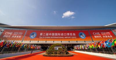共享中国机遇 美国安利公司亮相2019进博会