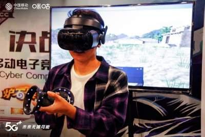 中国移动5G商用落地,咪咕快游开创云游戏和云VR新玩法